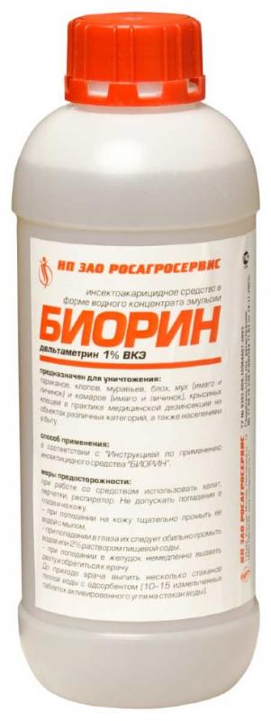Биорин