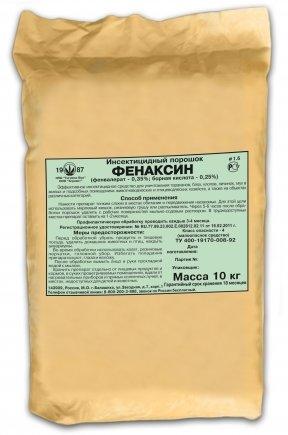Фенаксин, 1 кг