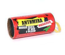 Антимуха (Капкан-Мухолов)